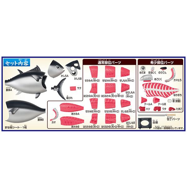 マグロ 一本釣り 値段