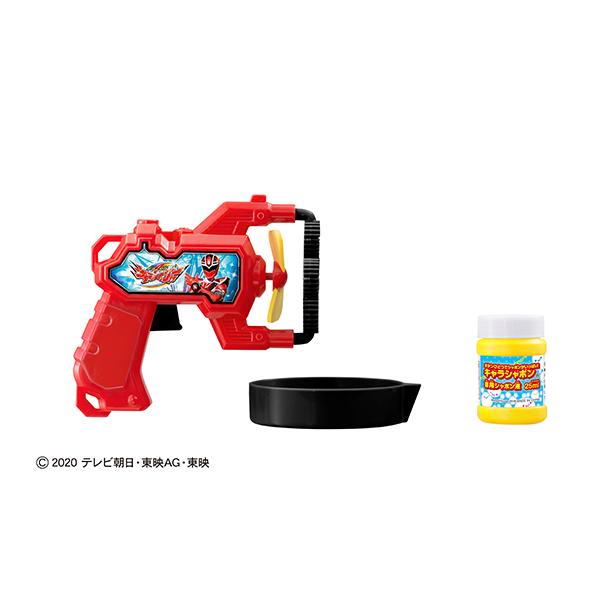 キラ メイジャー おもちゃ 発売 日